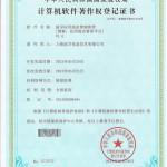 yingyongshangdian